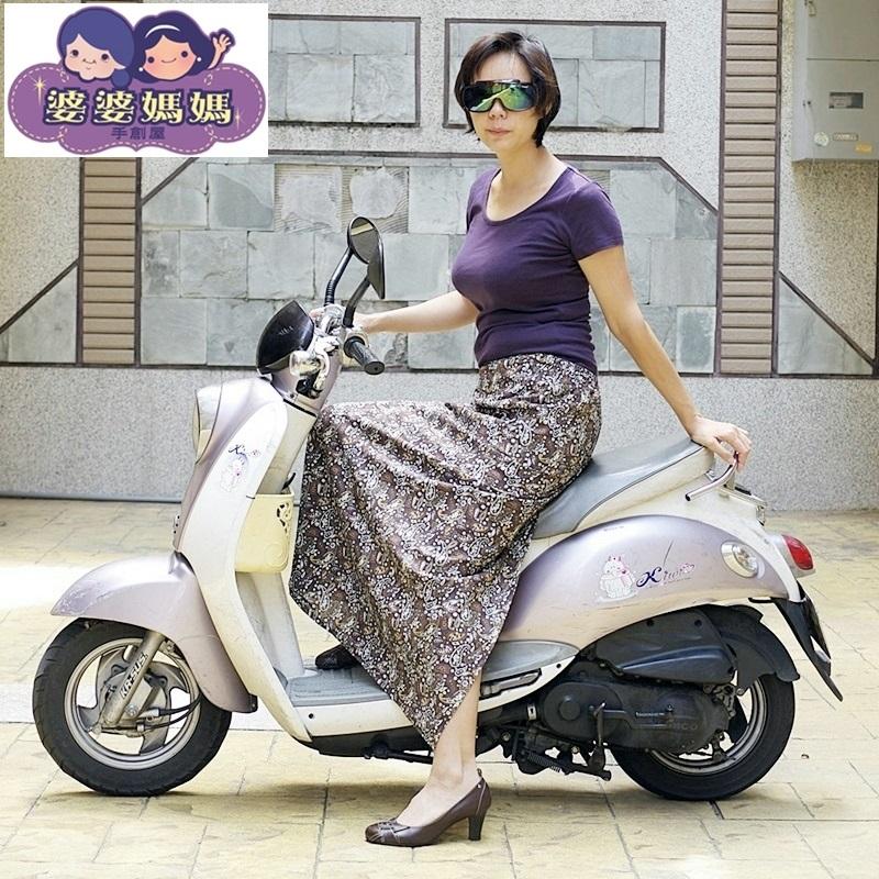 我愛買#婆婆媽媽機車防曬裙(94x94cm)摩托車遮陽裙機車防風裙保暖長裙美腿防護裙機車裙機車防曬裙
