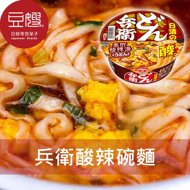 【即期良品】日本泡麵 日清 兵衛 黑醡酸辣湯豬肉風味碗麵(97g)