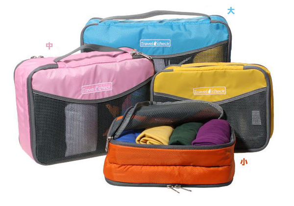 383157-M.{旅行收納網包(中)}旅行袋.收納袋.整理袋.收納盒.多功能旅行收納整理袋