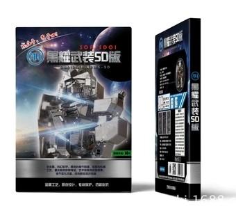 協貿國際高達類金屬銀色版機甲震撼首發附贈高能鐳射槍宙斯盾模型玩具1入