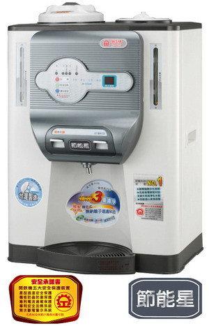 台灣製造晶工牌微電腦節能星溫熱開飲機JD-5322B*免運費