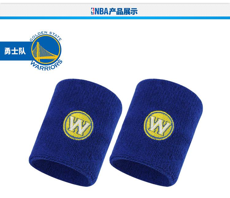 NBA官方授權運動護腕籃球護腕吸汗不緊繃一對勇士藍