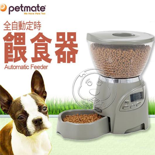 培菓平價寵物網Petmate全自動定時餵食器DK-24656小2.26kg