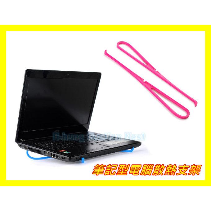 A-HUNG通用型筆記型電腦散熱支架支撐架筆電散熱架筆電散熱座散熱墊散熱板散熱器