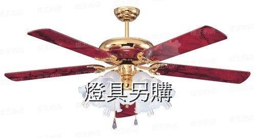 【燈王的店】《台灣製燈王強風吊扇》60吋 紅寶石吊扇 不含燈具☆(S9703) 馬達保固10年