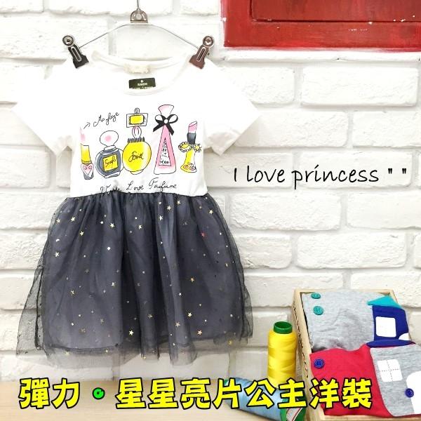 【韓版童裝】彈力香水口紅亮片紗裙洋裝/連身洋裝-白【BF17051504】