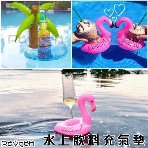 歐美充氣 愛心紅鶴 水上可樂杯座 手機座 飲料杯座 家庭裝飾品 兒童玩具