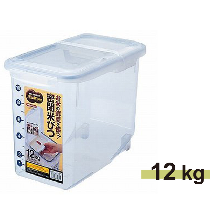 日本ASVEL密封米箱-12kg廚房用品米桶米壺保鮮防潮密封盒