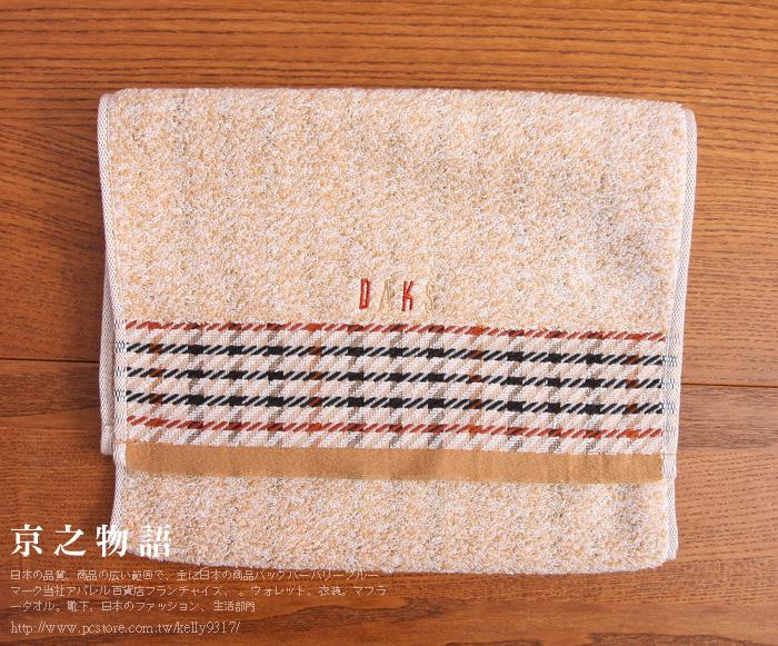 【京之物語】日本製DAKS米色素面經典LOGO格紋純綿長毛巾