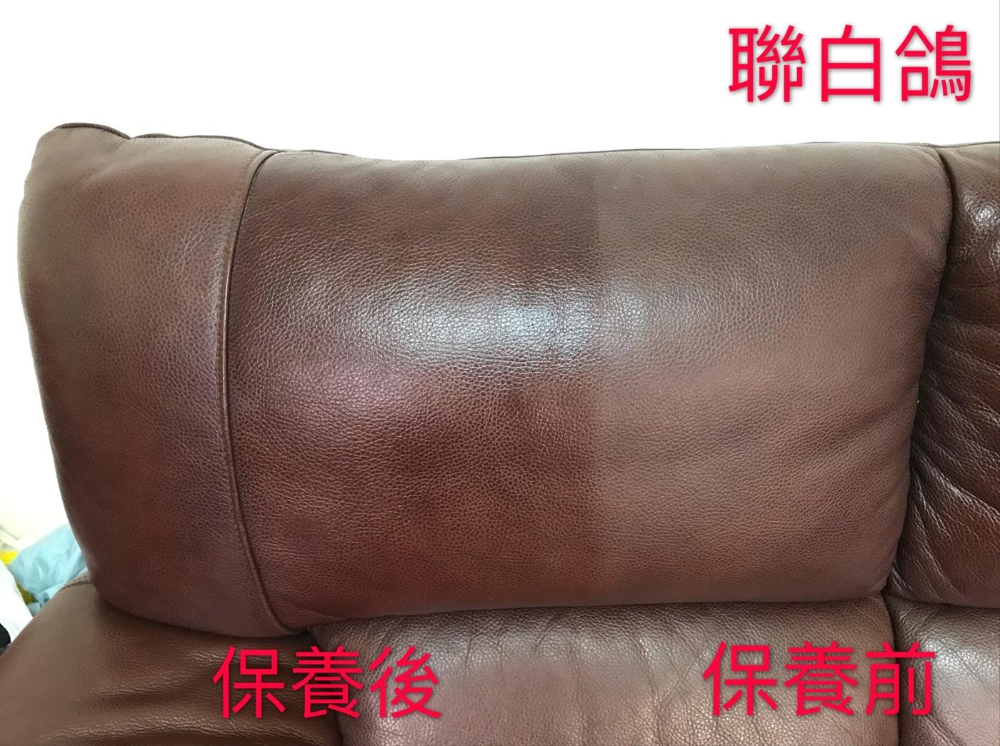 皮革保養乳液一皮沙發保養.真皮沙發保養.單人皮沙發.雙人皮沙發保養.沙發保養.牛皮沙發保養