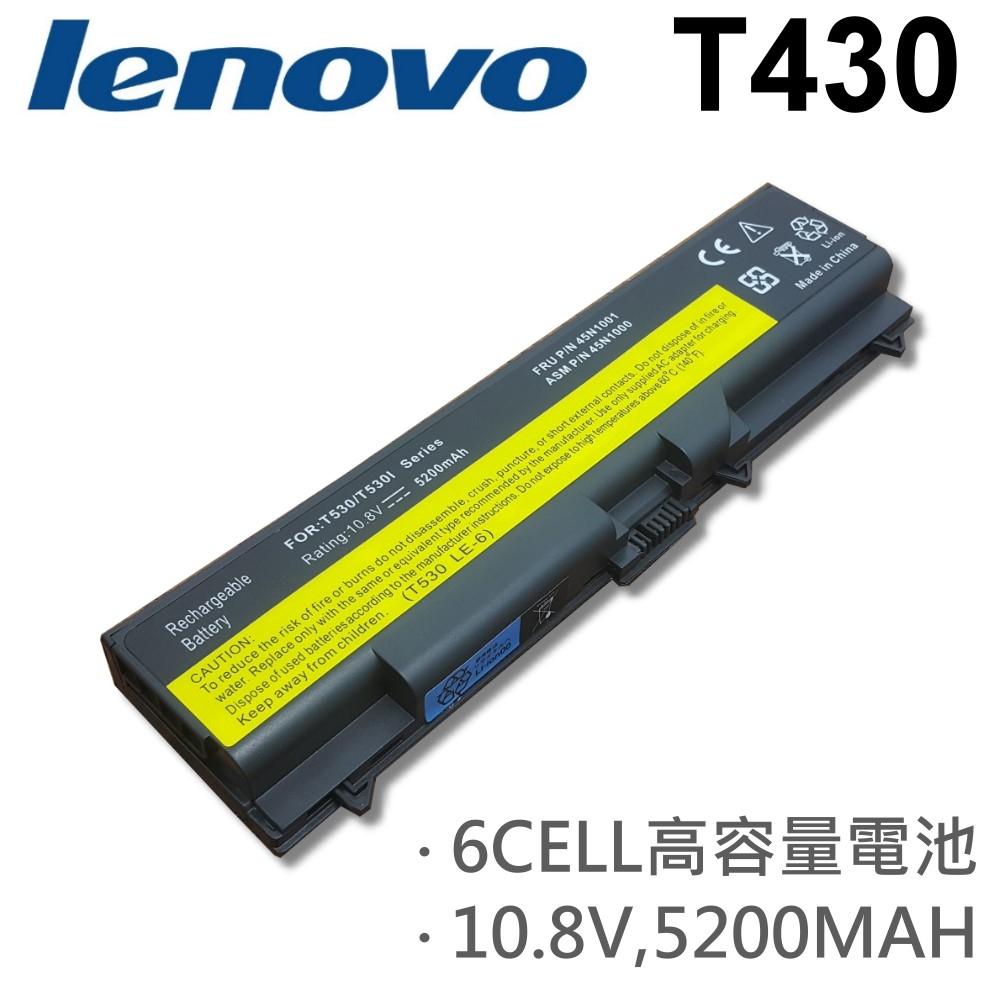 LENOVO 6芯 日系電芯 T430 電池 Battery 55 Battery 55  70  70   45N1004 45N1005