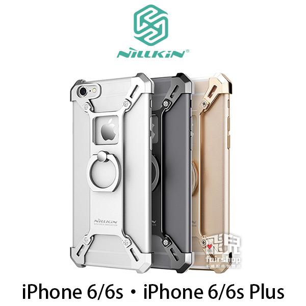 妃凡NILLKIN iPhone 6 6S Plus 4.7吋5.5吋銳甲創意指環支架可立式手機殼K
