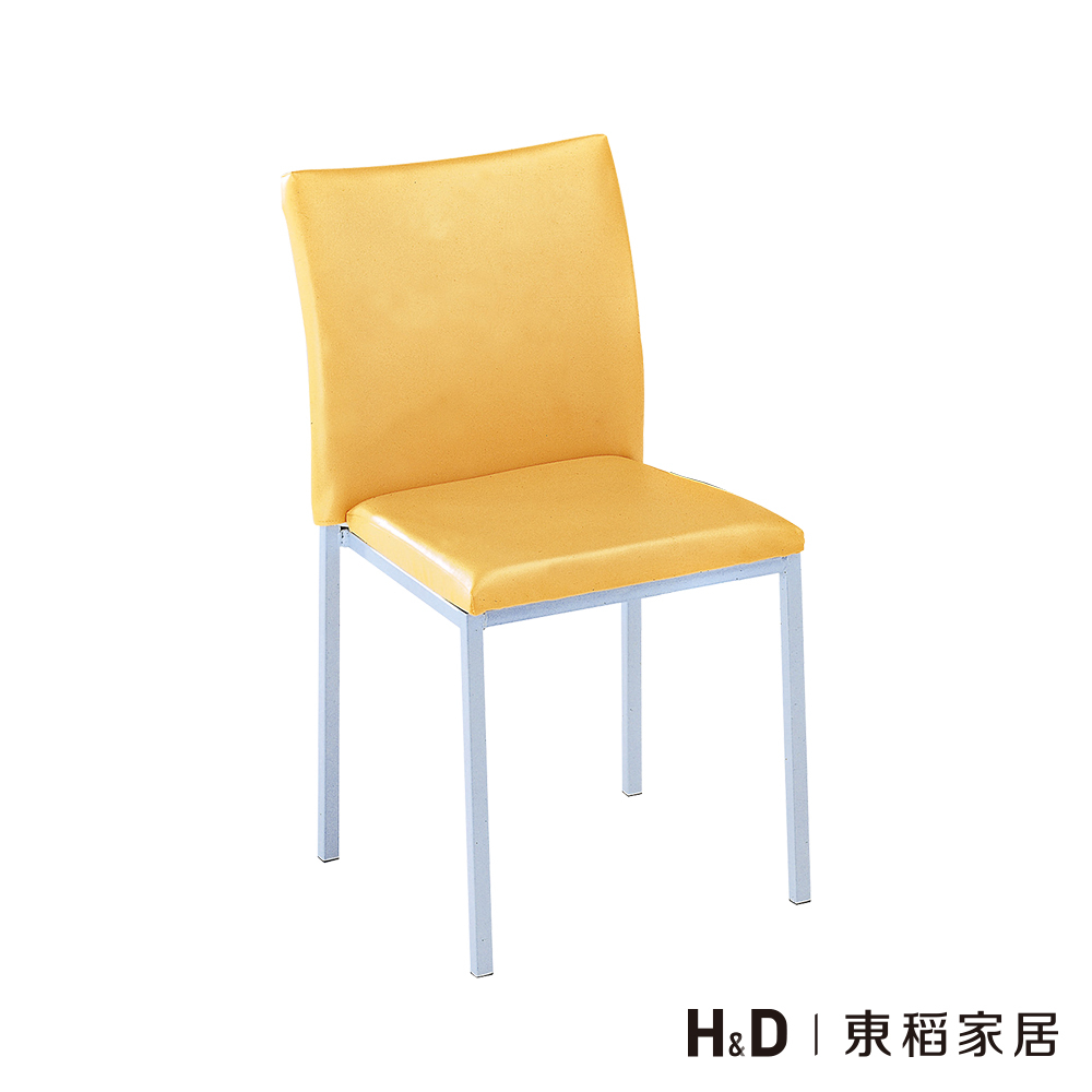 黃色銀腳富邦皮餐椅 (17SP/A348-5) / H&D東稻家居