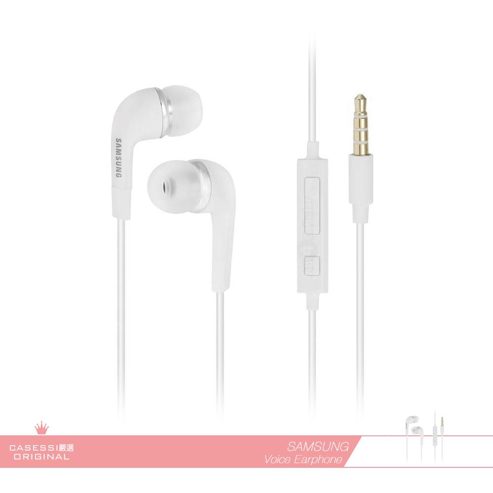 Samsung三星 原廠線控耳機3.5mm各廠牌適用/立體聲/入耳式/接聽鍵/免持聽筒【公司貨拆售】