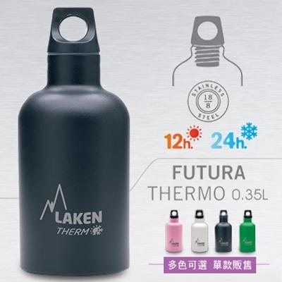 西班牙Laken FUTURA THERMO保溫瓶0.35L粉紅色TE3P白色TE3B黑色TE3N綠色TE3V AH50043