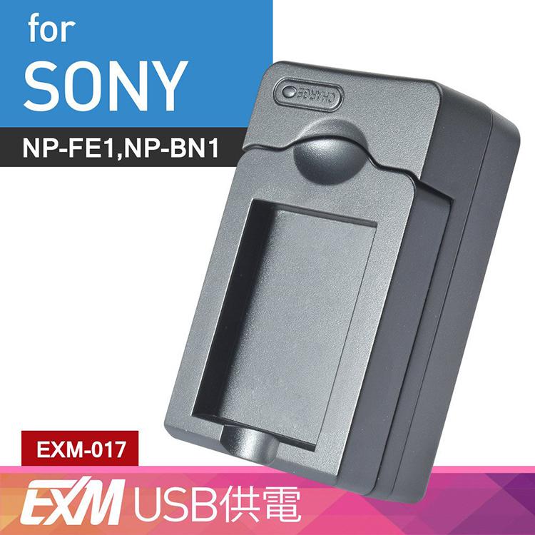 @攝彩@佳美能 USB 隨身充電器 for SONY NP-FE1 行動電源 戶外充(EXM 017)