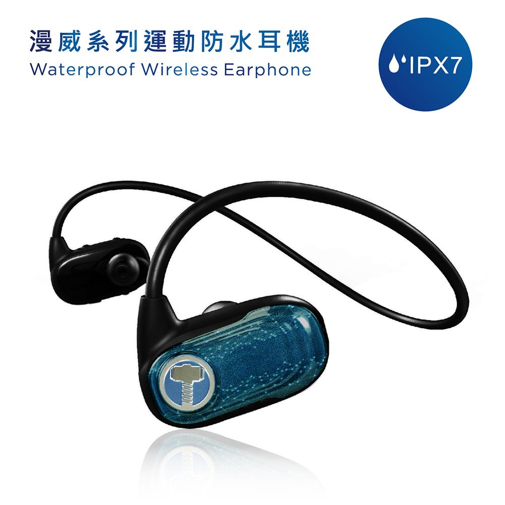 達墨 TOPMORE 漫威系列 IPX7防水運動無線耳機-索爾款