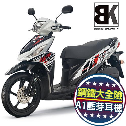【抽Switch】新ADDRESS 110 2019 送A1藍芽耳機 四萬失竊險(UKI110)台鈴Suzuki