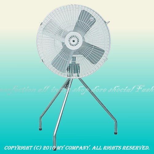 AP520 18吋電扇TT41-004鐵片葉片工業扇立扇三腳扇EZGO商城