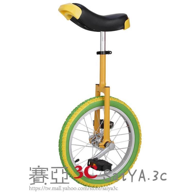 獨輪車單輪車兒童平衡車