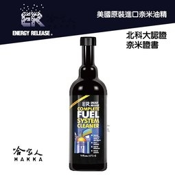 ER奈米油精動力系統清潔劑活塞氣缸汽門噴油嘴清洗劑恢復馬力增加加速度