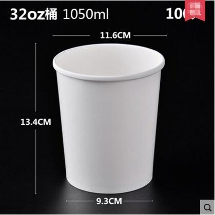 一次性湯碗快餐外賣打包碗圓形湯杯加厚高檔湯盒100只32oz
