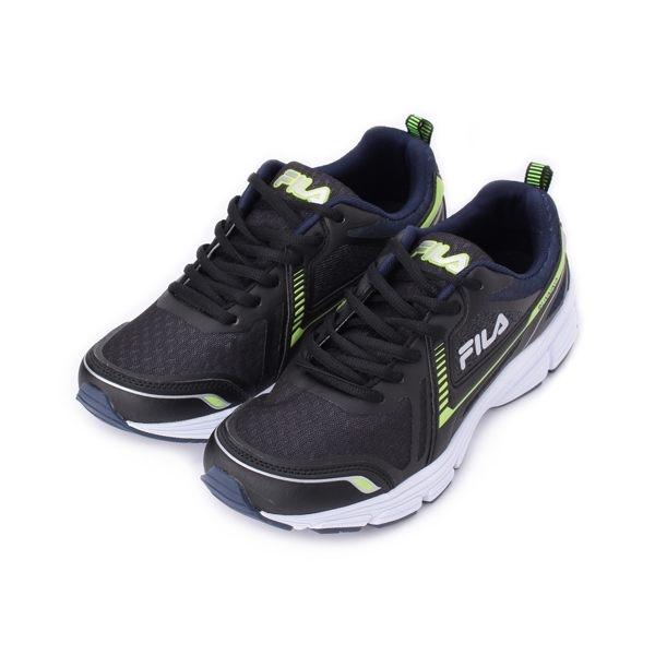 FILA 漸層透氣休閒跑鞋 黑藍銀 1-J906S-031 男鞋 鞋全家福