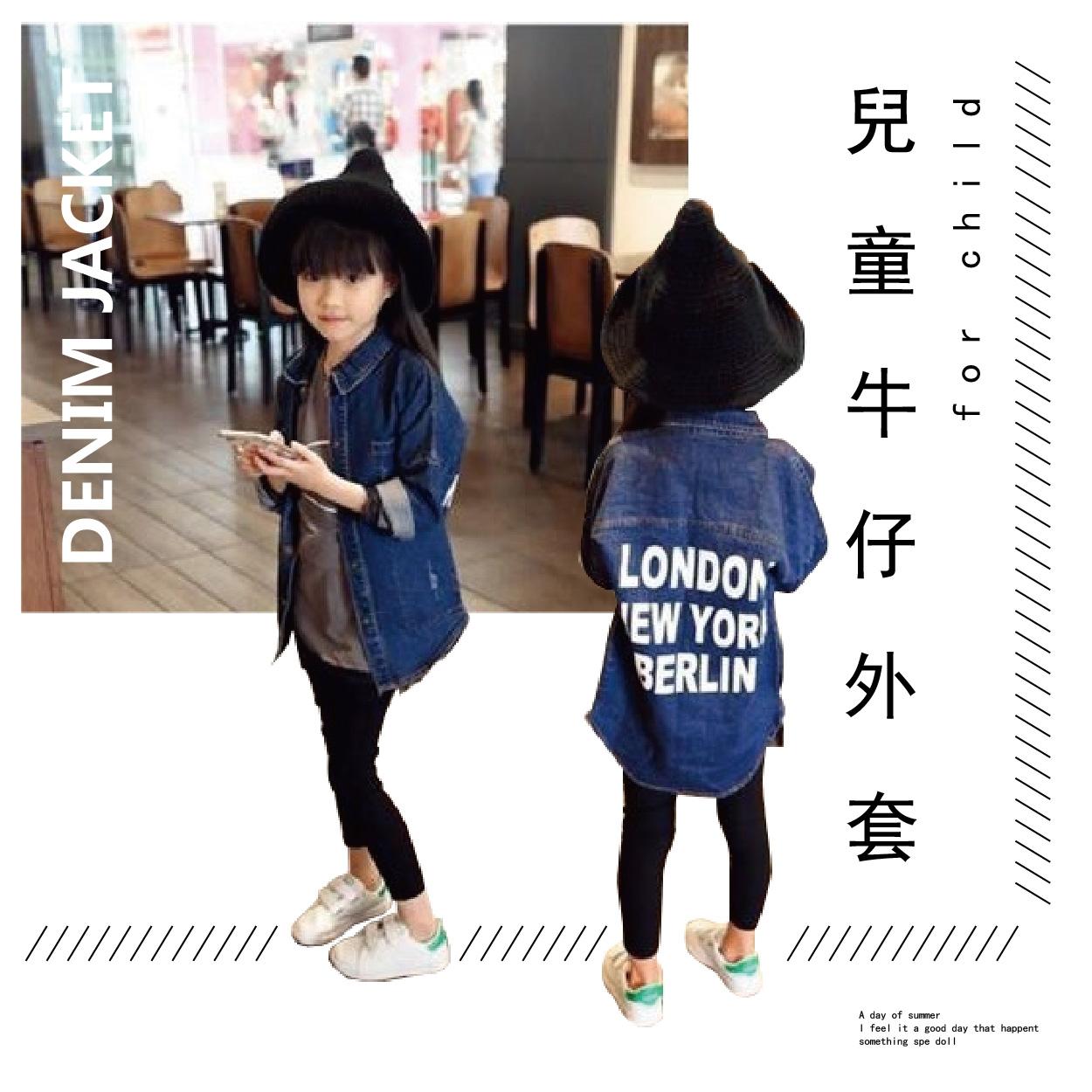 外套 牛仔外套 長板 襯衫 NEW 秋冬 韓國 不分男女 長板衣 寶貝童衣