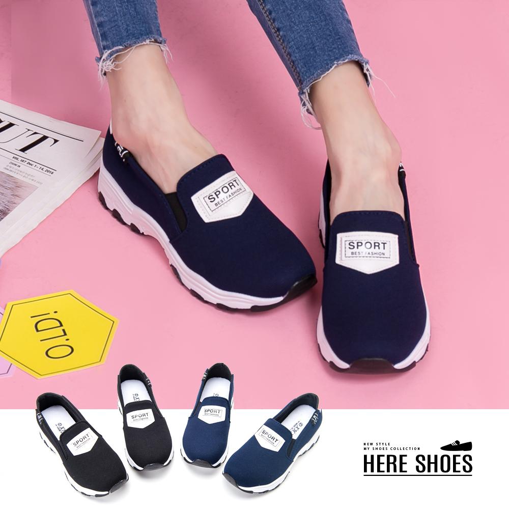 Here Shoes休閒鞋-校園百搭款英文皮牌厚底內增高1.5cm休閒包鞋懶人鞋AW3091