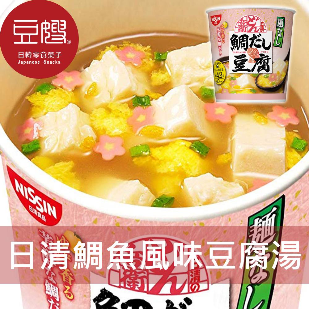 【豆嫂】日本泡麵 日清兵衛 鯛魚風味豆腐湯(11g)