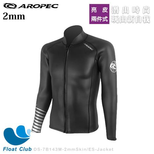 AROPEC 男款自由潛水2mm全超彈性防寒上衣