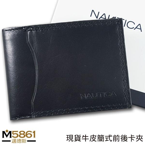 【Nautica】男皮夾 短夾 牛皮夾 前後袋設計簡式卡夾 大鈔夾 品牌盒裝/黑色