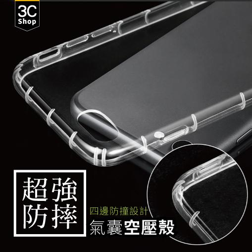 空壓殼HTC Desire 10 Pro防摔抗震氣墊手機套TPU軟殼保護套透明氣壓殼360全包可水洗