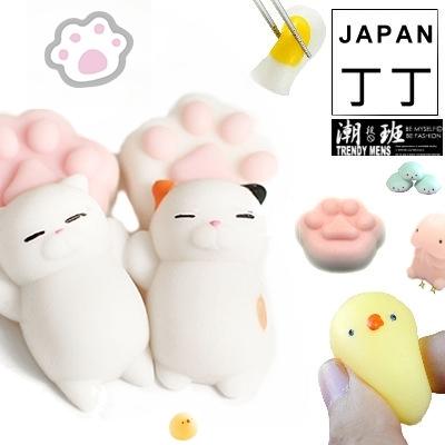 潮段班VR000406日本ushihito小丁丁海豹荷包蛋等多款創意發洩軟膠團子玩具可愛療癒小物