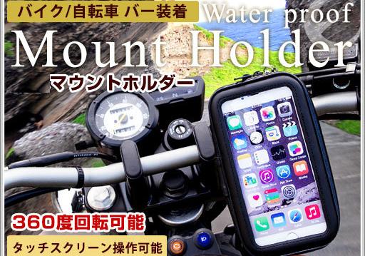 htc 10 s9 new one x9機車手機架摩托車手機架手機夾導航架單車重型機車電動車GPS導航摩托車手機支架
