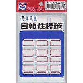 華麗牌 WL-1022(紅框)自粘性標籤(25x30mm) 144張/包