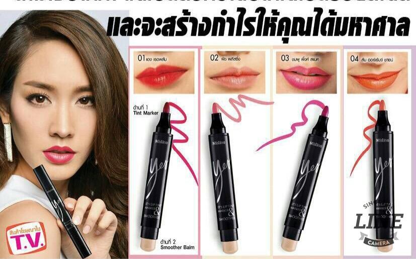 新品上市 泰國mistine Yes It's Lip 魔法不掉色雙頭護色嘟嘟唇 (水水美妆)