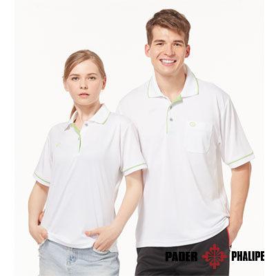 【PADER PHALIPE】百達翡麗  抗UV 永久性涼感排汗POLO衫-白色《中性版/女版》63302-1&63303-1
