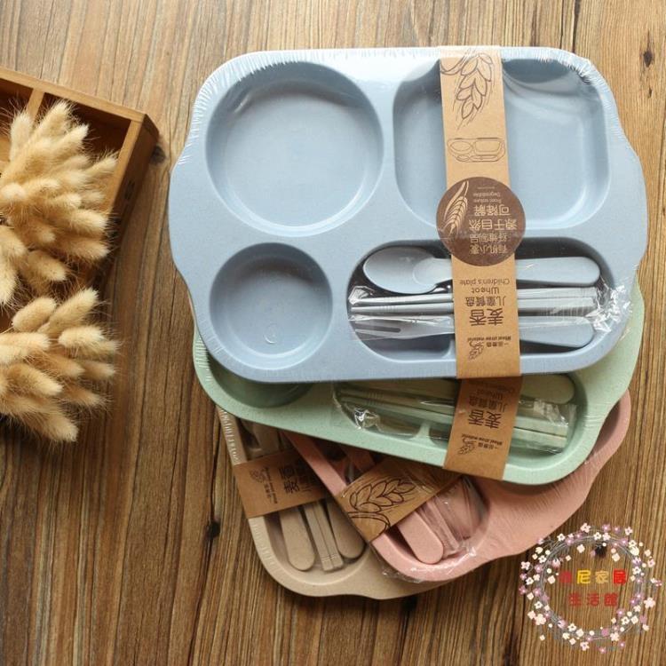 環保麥稈兒童餐具套裝寶寶輔食分割餐盤碗筷叉勺五件套防摔無公害【維尼】