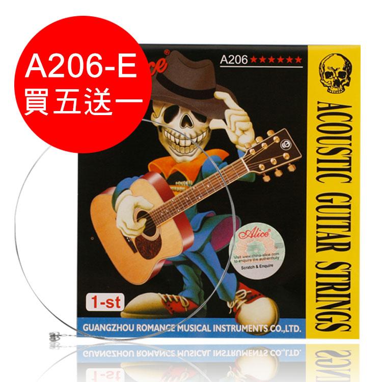 小叮噹的店- 木吉他弦 第一弦/E弦(買5送1) ALICE A206-1 民謠吉他