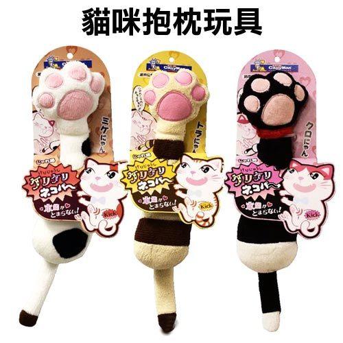 PetLand寵物樂園日本Cattyman超可愛貓掌抱枕互動玩具超大30cm貓咪玩具