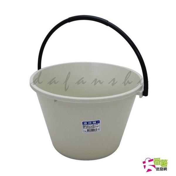 灰白色油漆桶/水桶 [大番薯批發網 ]