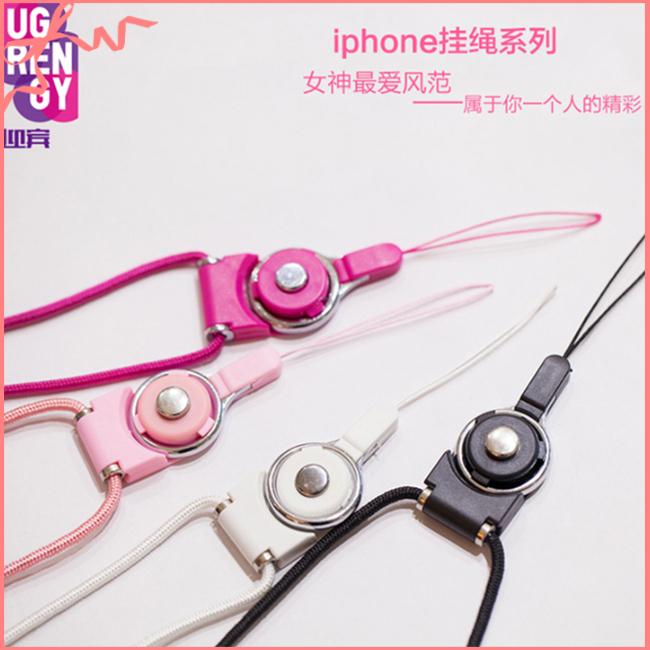 11色可選多功能尼龍繩手機掛繩糖果色可愛掛脖掛繩可旋轉扣式掛繩可拆卸相機掛繩