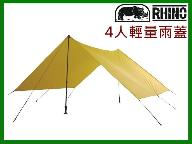 OUTDOOR NICE犀牛RHINO F04 4人輕量雨蓋臨時帳篷炊事帳簡易帳篷遮雨棚遮陽棚國旅卡特約