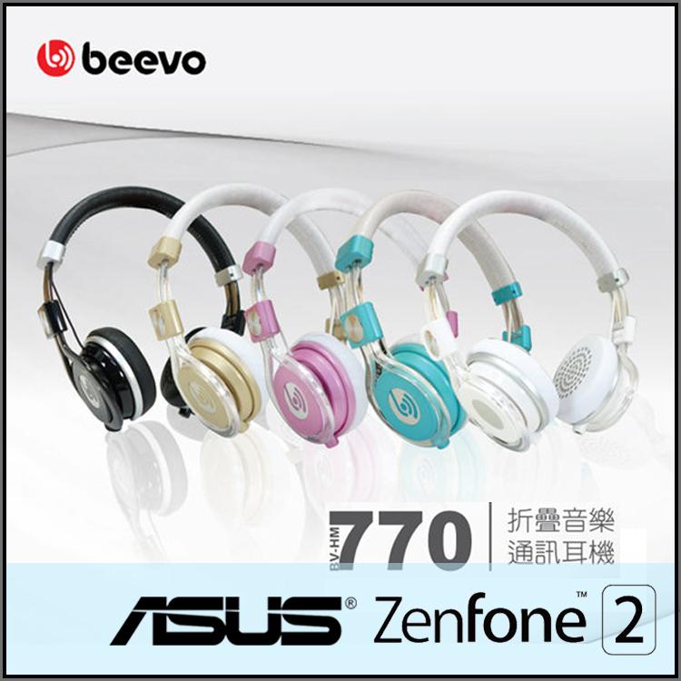 Beevo BV-HM770耳罩式耳機麥克風電腦手機平板MP3 ASUS ZenFone 2 Laser ZE500KL ZE550KL ZE601KL Selfie ZD551KL