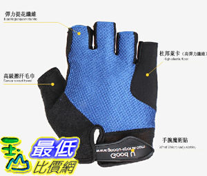 玉山最低比價網GOODU籃球基本功手套專業籃球訓練用品訓練輔助器材控球手套XL 15歲-成人