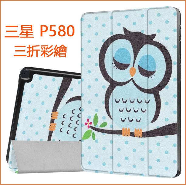 Samsung Tab A 10.1 2016 P580平板皮套新款皮套超薄P585保護套支架With S Pen保護殼