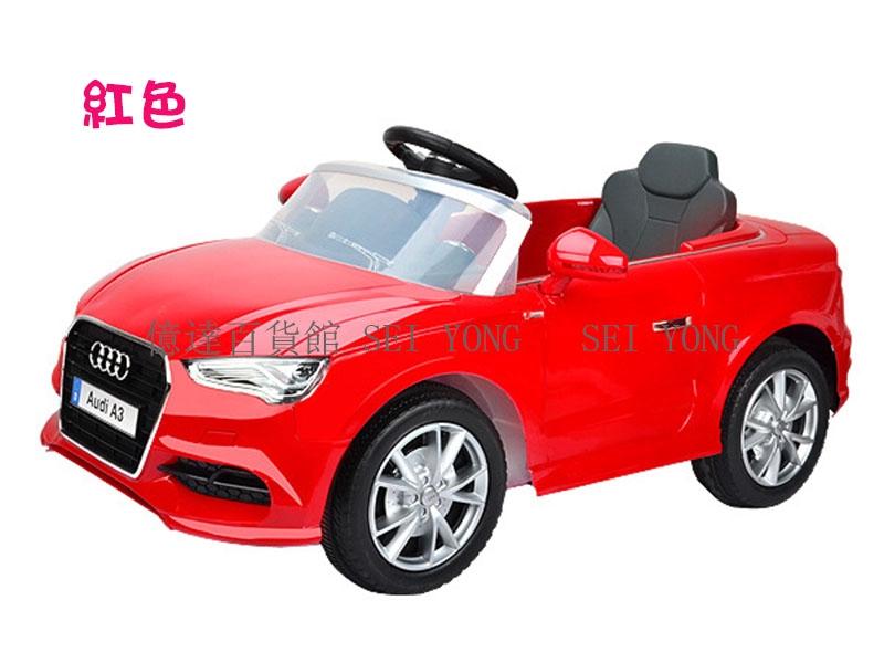 億達百貨館20642正版奧迪A3童車/Audi原廠授權四通遙控童車兒童騎乘可外接MP3兒童電動汽車特價
