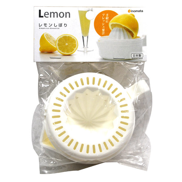 日本Inomata 1106葡萄柚&檸檬榨汁器