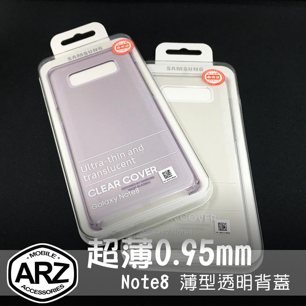 ARZ Note 8原廠薄型透明背蓋Samsung N8原廠手機殼三星原廠透明殼PC硬殼水晶殼手機後蓋